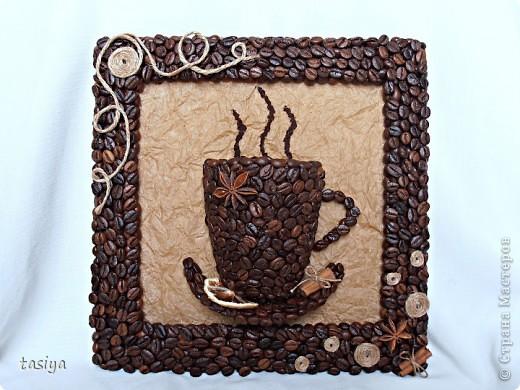 Картина кофе своими руками