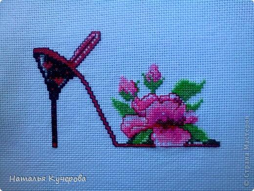 Туфелька с цветком