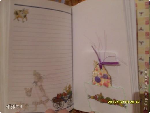Долго валялся у меня альбом для рисования. Вот и пришла идея из его листов сшить книгу. А в процессе поняла, что это будет кулинарная книга. Это первая страница. фото 3