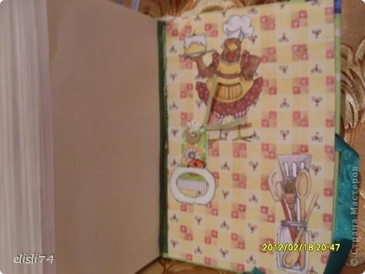 Долго валялся у меня альбом для рисования. Вот и пришла идея из его листов сшить книгу. А в процессе поняла, что это будет кулинарная книга. Это первая страница. фото 4