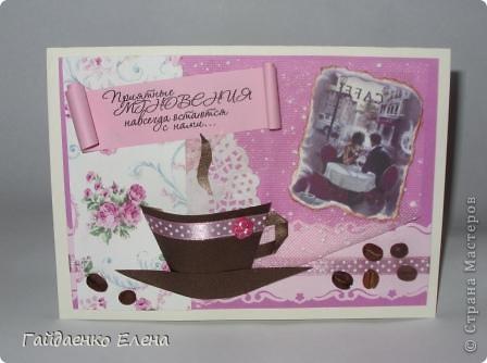 Все кофейные открытки у меня сделаны в кофейной цветовой гамме. А захотелось смешать с другими цветами. Вот с розовым. фото 1