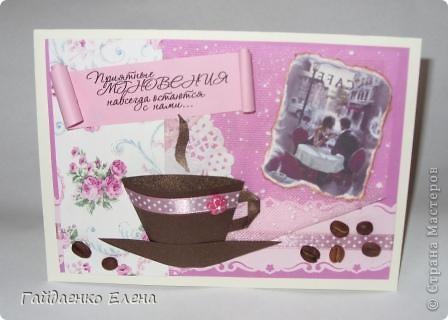 Все кофейные открытки у меня сделаны в кофейной цветовой гамме. А захотелось смешать с другими цветами. Вот с розовым. фото 3