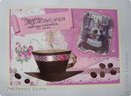 Все кофейные открытки у меня сделаны в кофейной цветовой гамме. А захотелось смешать с другими цветами. Вот с розовым. фото 4