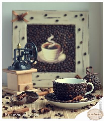 """Серия """"I ♡ coffeе"""" !!! фото 6"""