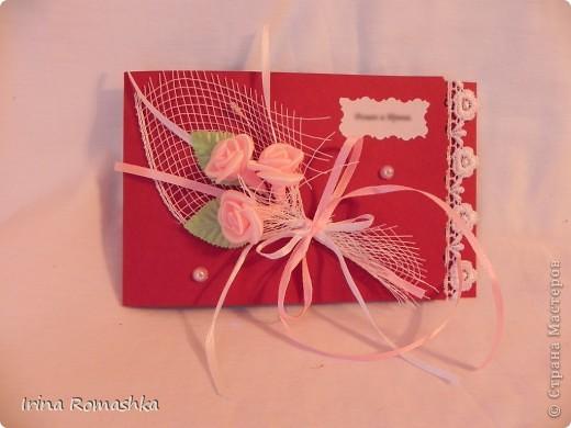 Приглашение на свадьбу ручной работы. фото 1