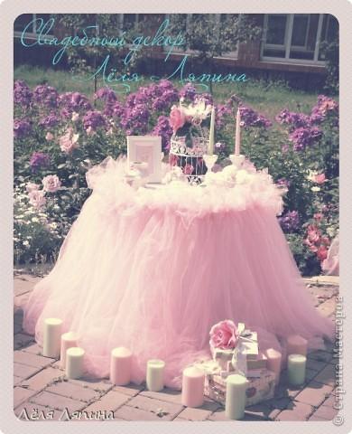 """Свадебная фотосессия """"нежность..."""" фото 7"""