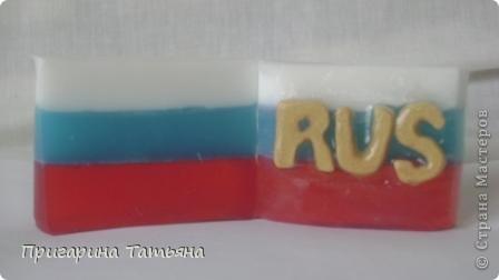 мыло праздничное,российское фото 1