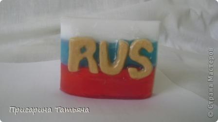 мыло праздничное,российское фото 3