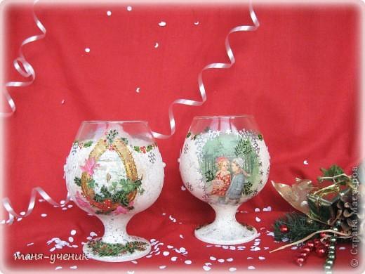 вот такой подарочный комплект делала брату на розовую (10 лет) свадьбу, эти розы будут стоять долго :) фото 2
