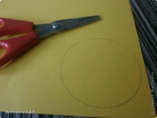 вырезать круг.... фото 1