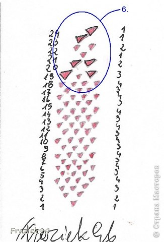 Serce na zdjęciu poniżej wykonane jest z modułów 1/64, czyli kartkę A4 dzielimy na 64 kawałki. Potrzeba ich 744. фото 5