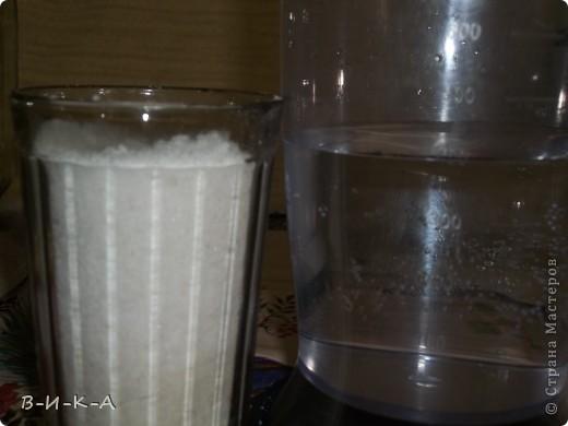 """Всем доброго времени суток !!! Сегодня я хочу поделиться самым простым и вкусным рецептом заготовки """"грибочков"""" из баклажан на зиму. фото 4"""