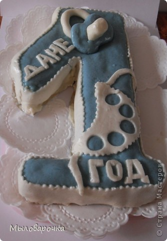 """Вчера отмечали День рождение внучка.Исполнился 1 год парню.По этому случаю я """"испекла""""первый тортик для маленького именинника,да и первый для меня с украшением из мастики.Не судите строго-мастику  и украшение попробовала сделать первый раз.... фото 1"""