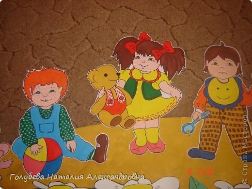 Оформление в младшую группу детского сада. Для работы понадобилась  гуашь и ватман. фото 1