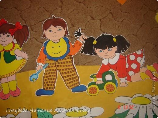 Оформление в младшую группу детского сада. Для работы понадобилась  гуашь и ватман. фото 2