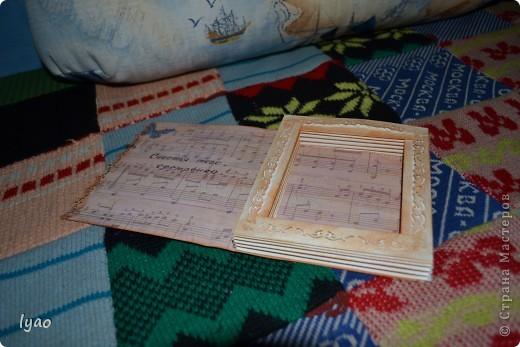 Здравствуйте! Два дня не могла загрузить фотки, пришлось грузить ночью... Как-то попалась мне на глаза вот такая книга-шкатулка... решила попробовать... И вот что у меня получилось... Основа-бумага для черчения... фото 3