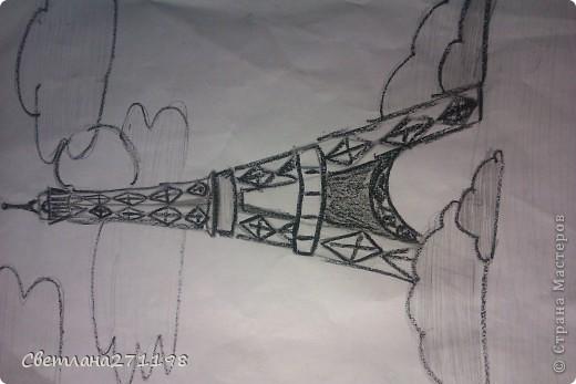 Эйфелива башня