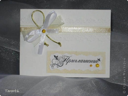 Пригласительные на свадьбу фото 2