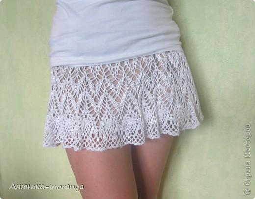 Вот и моя юбочка готова фото 5