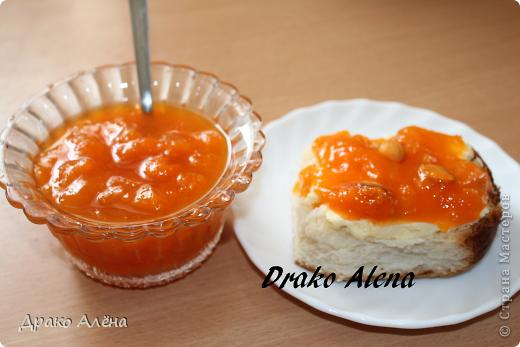 Всем доброго времени суток. Сегодня поделюсь рецептом борща, салатик (приготовила из того, что захотела в нем видеть), и абрикосовое варенье. фото 4