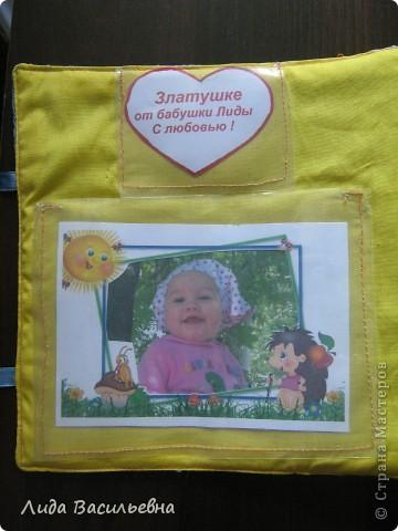 Вот такую мягкую книжку-игрушку я сшила своей младшей внучке на день рождения(25 июля). Книжка мягкая(между страничками вставлен поролончик), завязывается на бантики. На неё можно лечь, как на подушку. Надеюсь, что она понравится нашей любознательной внучке. фото 3