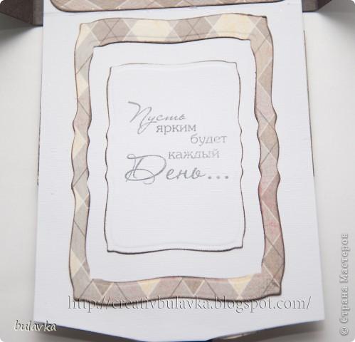 теперь и такая открыточка у меня есть)))) в подарок одному мужчине))) мк http://blog.kp.ru/users/elena_blogger/post206013138/?upd фото 6