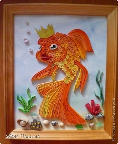 Добрым утром, открытки своими руками золотая рыбка