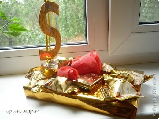 денежный подарок фото 1