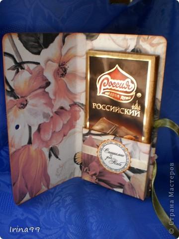 """"""" Сотворилась """" вот у меня такая шоколадница....Если честно- столько бумаги накопилось...остатков, вот и решила её применить, заготовка давно   была сделана. И шоколадочка после поездки в Россию была припрятана, пока моё семейство её не съело.... фото 2"""
