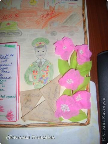 Этот боевой листок делал мой сынишка в 1 классе фото 3