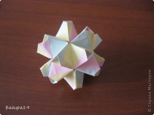 Здравствуйте! Я хочу показать как я делаю кусудамы. Хочу сказать что я не ленивая, но люблю когда модуль не сложный и быстро складывается. Вот кусудамы которые я упростила, это - глобик Томоко Фусе, Fujiyama module, арабеска и Infiny 2. фото 12