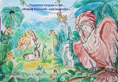 Итоги конкурса памяти В. С. Высоцкого  фото 7