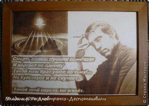 Итоги конкурса памяти В. С. Высоцкого  фото 8