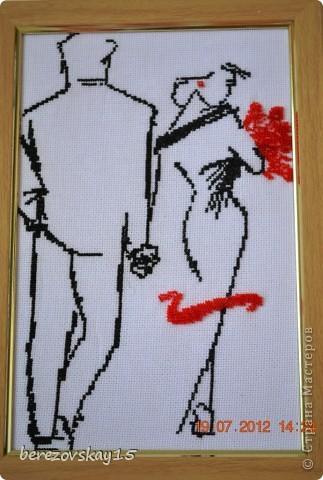 Романтическая картина