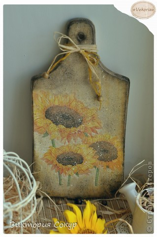 Летний состаренный набор кантри  с изображением цветов солнца!!! фото 4
