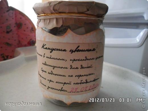Для сладкой жизни молодых сделала букетик из конфет.... а конфетки вкуууусные. фото 6