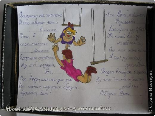 Итоги конкурса памяти В. С. Высоцкого  фото 16