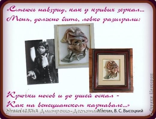 Итоги конкурса памяти В. С. Высоцкого  фото 26
