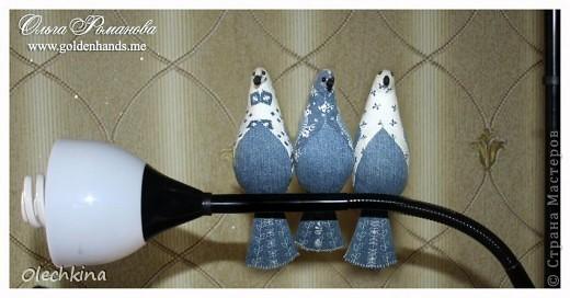 Изначально по задумке должна была получиться птица СЧАСТЬЯ. В итоге, присмотревшись на этих птичек, поняла, что получились у меня голуби :). А голубь - это давний символ мира, любви и всего чистого. Поэтому эти голуби будут подспорьем в любом добром начинании и помогут в любовных делах!