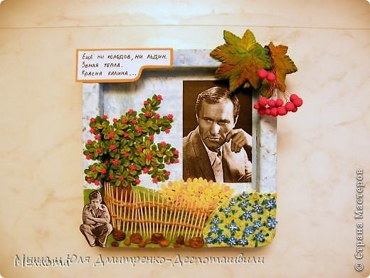 Итоги конкурса памяти В. С. Высоцкого  фото 22