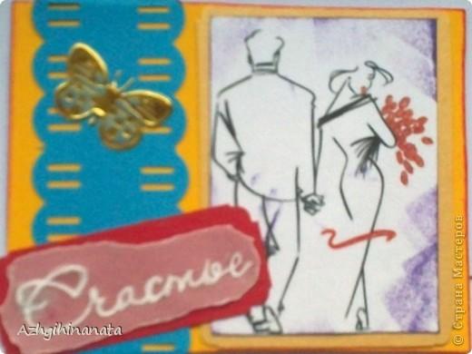 Мини серия из одной карточки. Рисунок хорошо известного художника Ту Вилсона. Выставляю с связи с заданием в блоге В плену идей. http://vplenuidei.blogspot.com/2012/07/4.html. Преданость у меня ассоциировалась со счастьем. фото 1