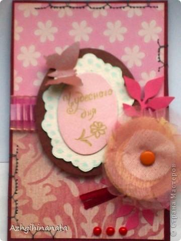Сегодня новая открытка в розовых тонах  (точнее скраплифтинг). С пожеланием Чудесного дня. фото 1