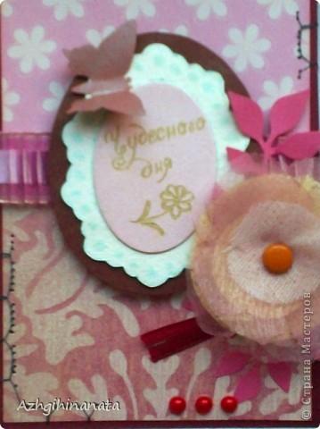 Сегодня новая открытка в розовых тонах  (точнее скраплифтинг). С пожеланием Чудесного дня. фото 2