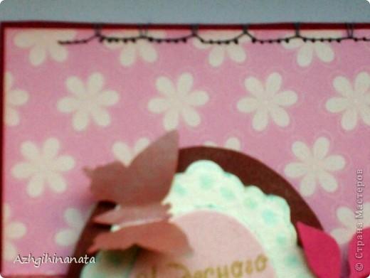 Сегодня новая открытка в розовых тонах  (точнее скраплифтинг). С пожеланием Чудесного дня. фото 3