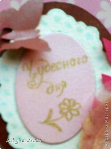 Сегодня новая открытка в розовых тонах  (точнее скраплифтинг). С пожеланием Чудесного дня. фото 4