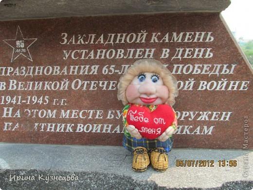 Вот такой Домовёнок поедет из суровой Сибири в далёкую Германию))) фото 3