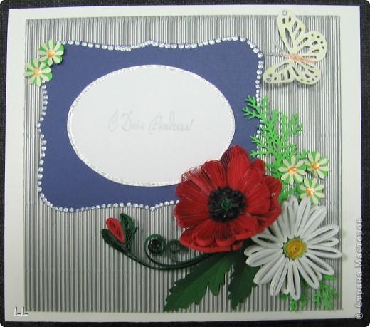 открытка с маком фото 2