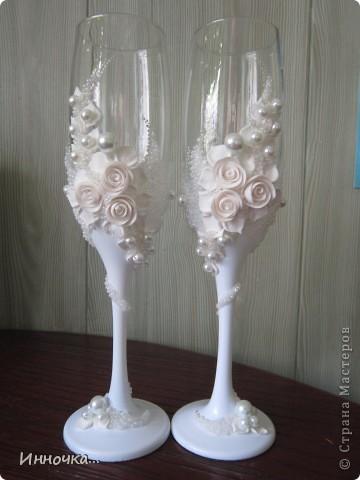 Свадебные бокальчики