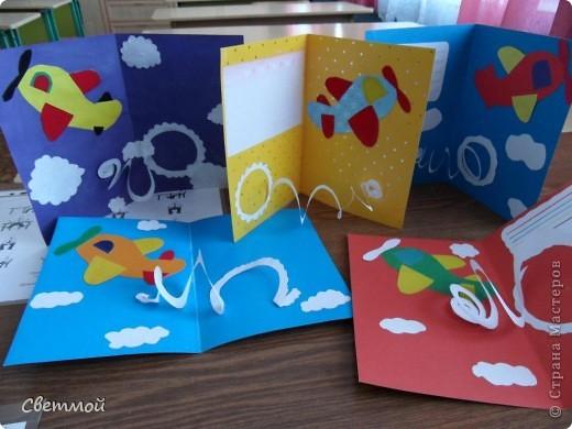 Такие открытки мы делали с детьми к праздникам фото 4