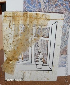 Окно-открытка со сменным видом. фото 3